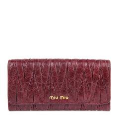 MiuMiu(缪缪) 蓝紫色褶皱皮质长款按扣钱夹