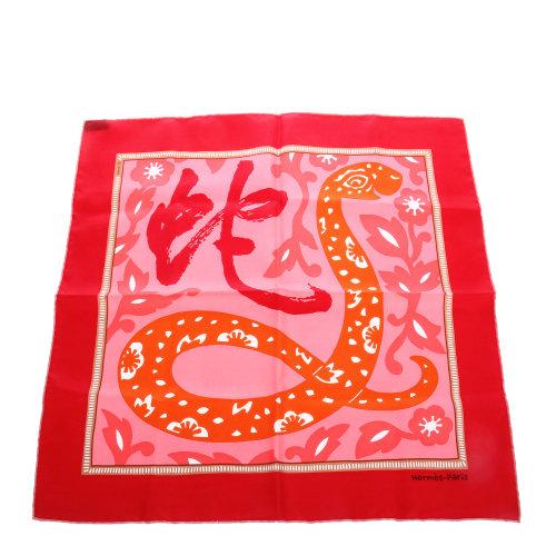 hermes 爱马仕属相蛇图案红边丝巾