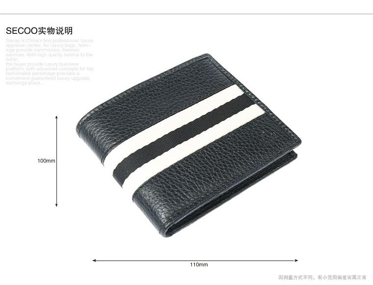 【gucci 古驰】gucci(古琦)男士黑色短款钱包