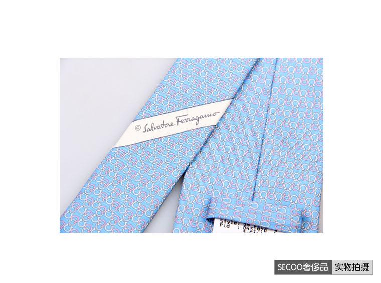 慕)男士浅蓝色领带