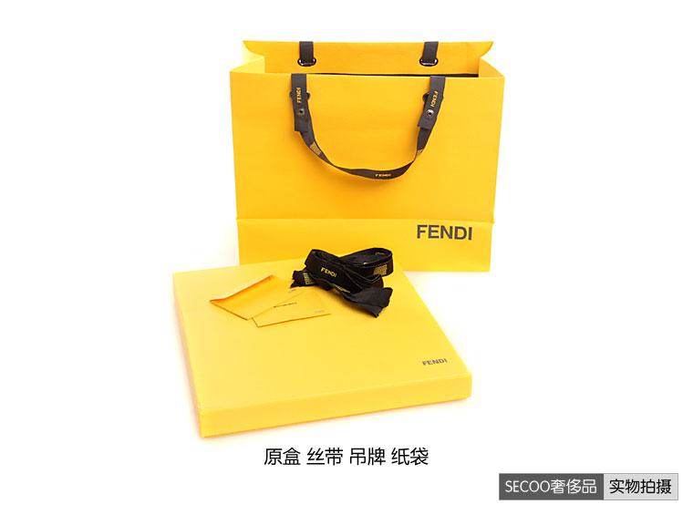 包装 包装设计 购物纸袋 纸袋 760_565