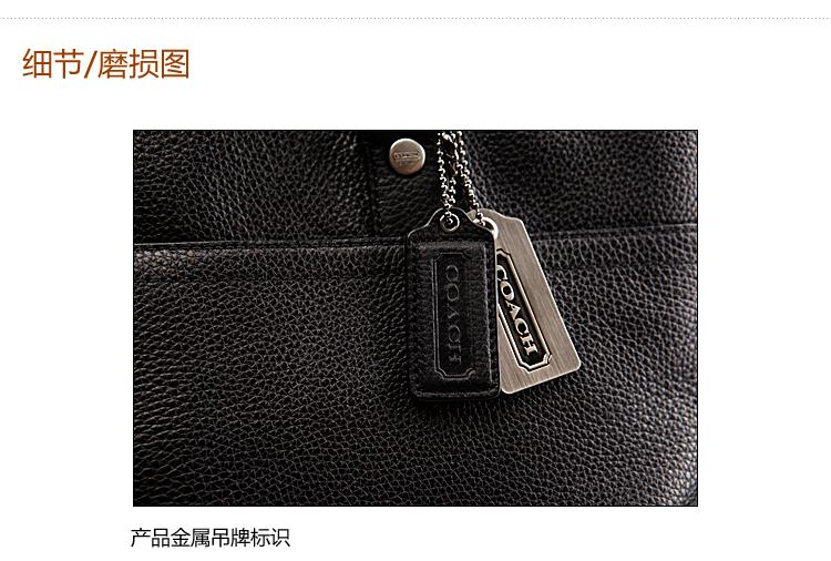 【coach 蔻驰】coach(蔻驰)男款黑色皮质手提包