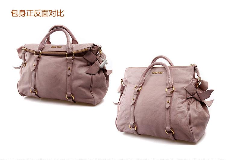 【miumiu 缪缪】miumiu(缪缪)女士粉色皮质手提包