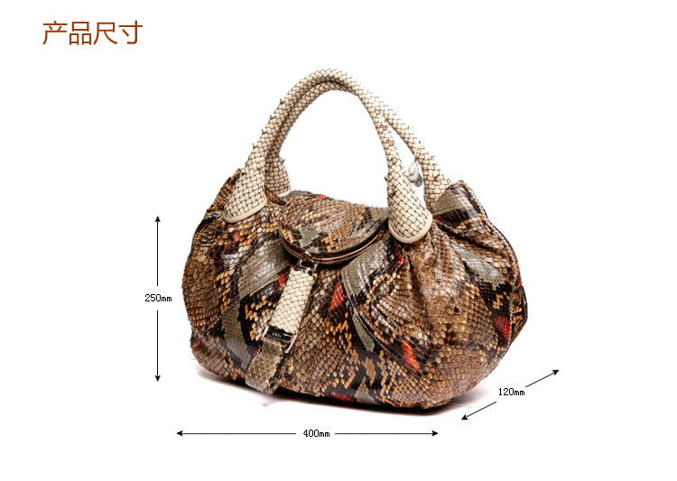 fendi(芬迪)彩色蛇皮女士手提包