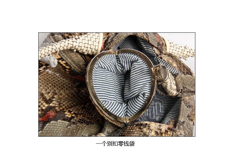 【fendi芬迪 手提包】fendi(芬迪)彩色蛇皮女士手提